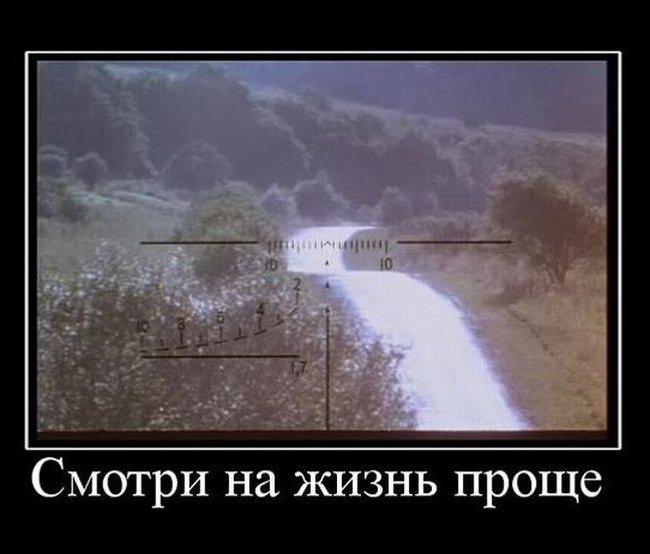 http://batona.net/uploads/posts/2011-01/1295692161_22.jpg