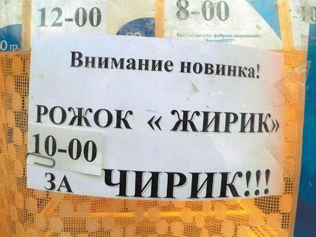Да. Чисто русские приколы...