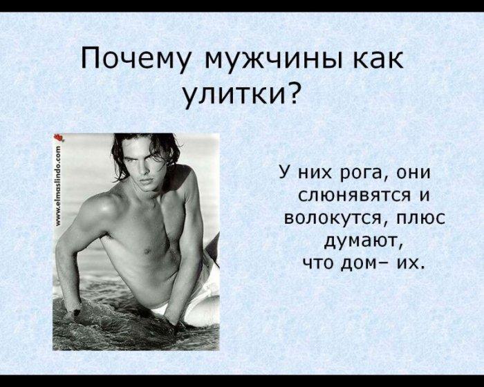 seksualnie-zhenshini-v-yubkah