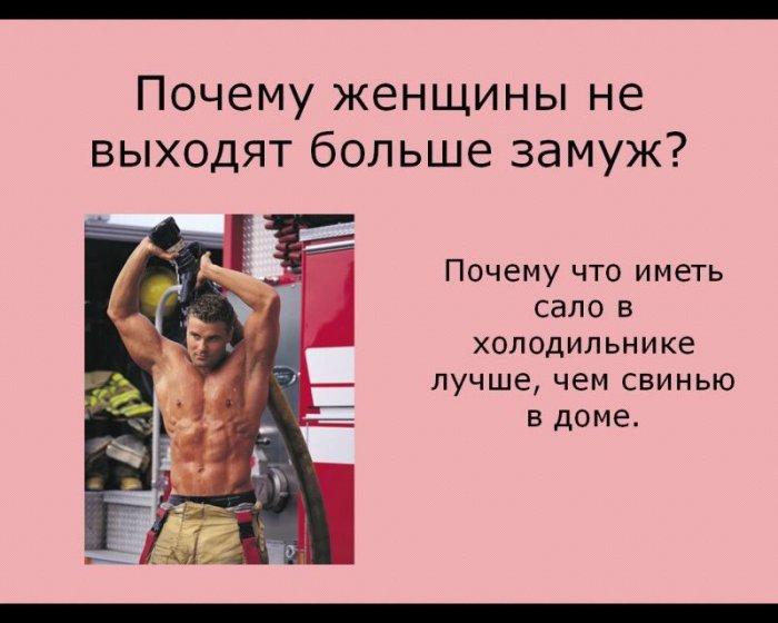 смешные картинки о мужчинах.