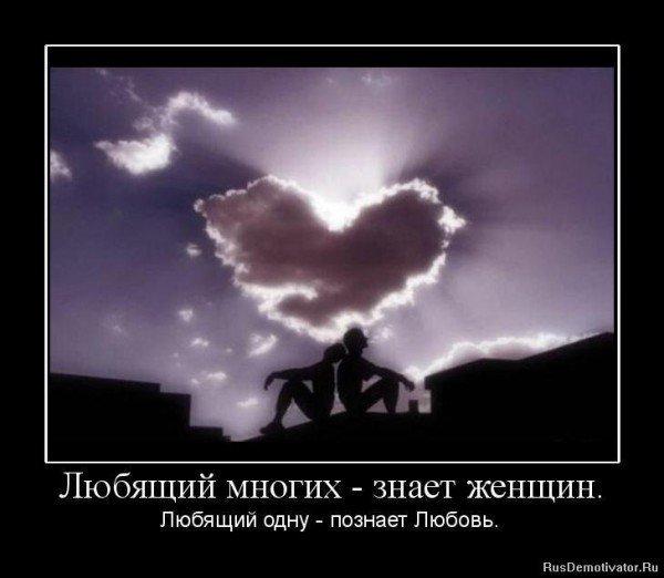 про любовь приколы в картинках
