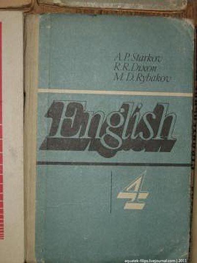 состояния (припадки, старый учебник английского языка посетителей погодного блока