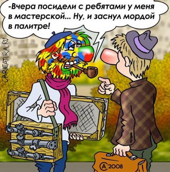 http://batona.net/uploads/posts/2011-03/1301066430_03.jpg