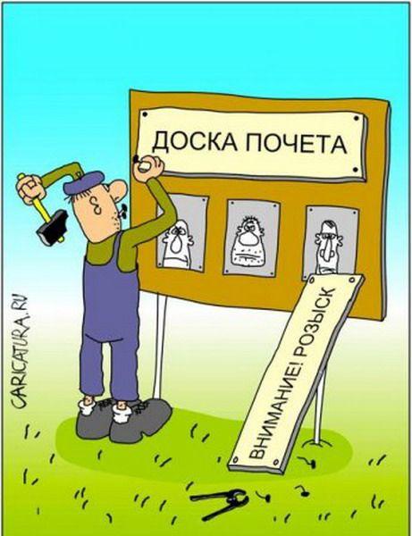 http://batona.net/uploads/posts/2011-03/1301066430_38.jpg