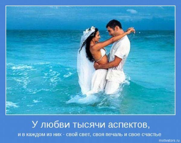 картинки про любовь прикольные смешные: