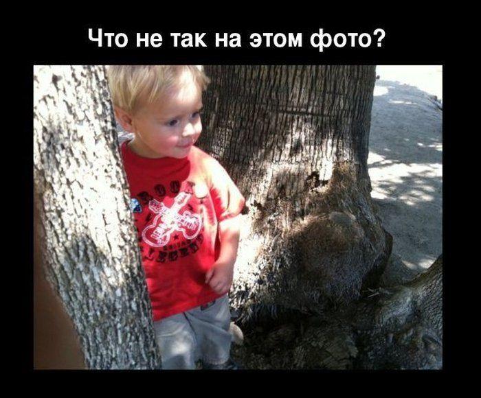 Ребенок родился в рубашке что означает эта фраза