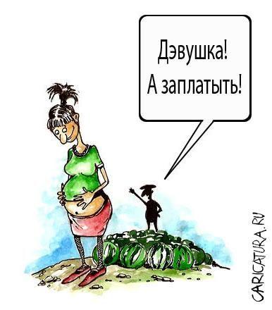 Прикольные карикатуры про беременных 97