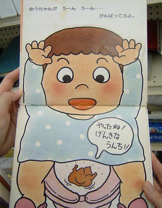 Такое возможно только в Японии (39 фото ...: batona.net/4398-takoe-vozmozhno-tolko-v-yaponii-39-foto.html