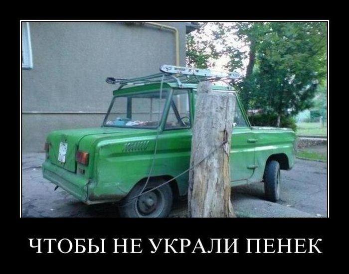 Фото приколы (150 фото) - Фото приколы - фото приколы юмор ржач ...   550x700