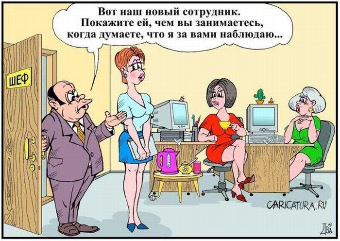 Пошлые анекдоты в картинках  bazara0com