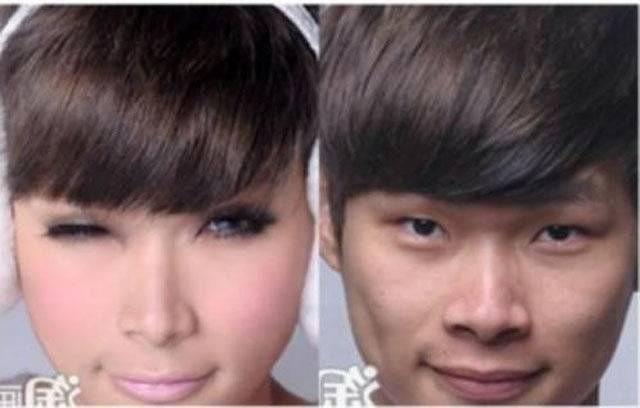 онлайн азиатские парни на любительскую