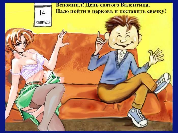 приколы карикатуры: