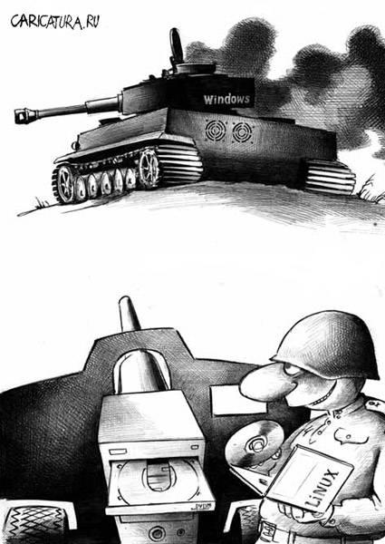 Подборка прикольных карикатур (48 фото)