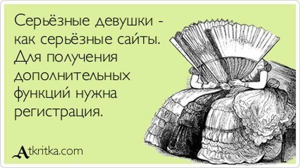 fet-budem-lesbiya-zhit-poka-zhivi