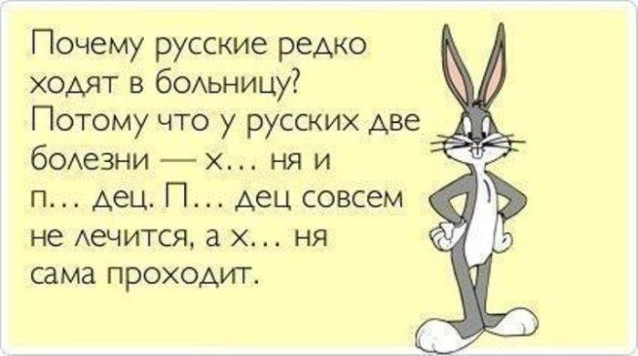 http://batona.net/uploads/posts/2012-08/1345616855_57.jpg