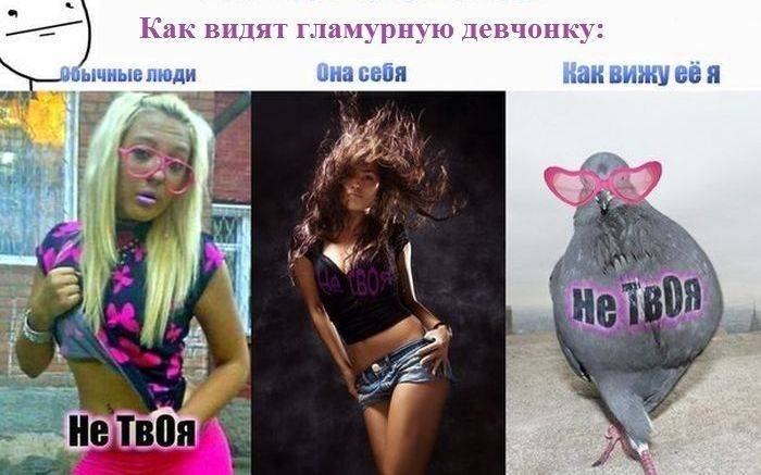 Гламурные статусы девушками