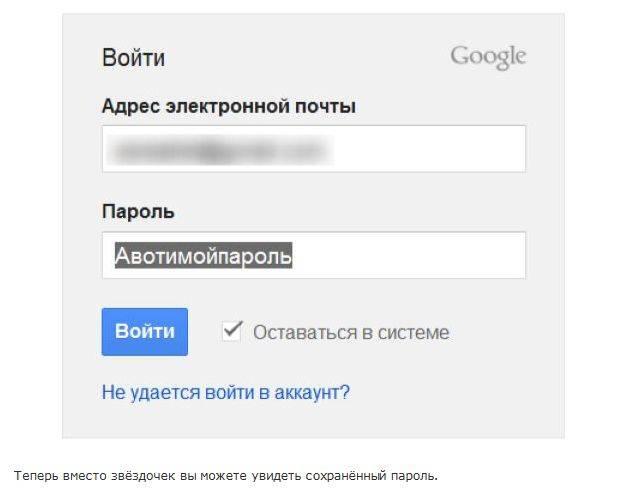 Как сделать из точек пароль