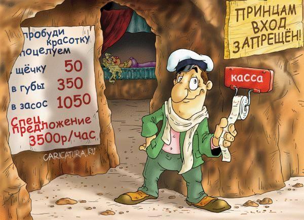 этом смешные карикатуры и демативаторы про клубничку ставки вкладам Балтийском