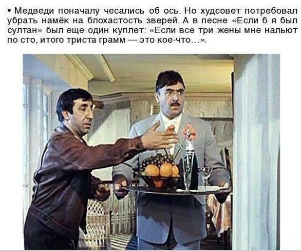 """Познавательные факты о кинофильме """"Кавказская пленница"""" (13 фото)"""