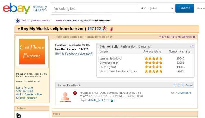 Western bid: kак выставить товар на ebaycom comments widget