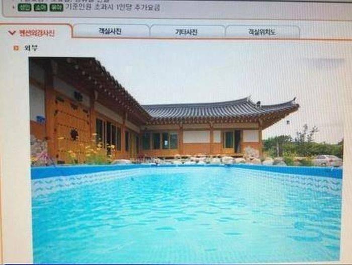 Kreativan način prodaje kuće (3 fotografije)