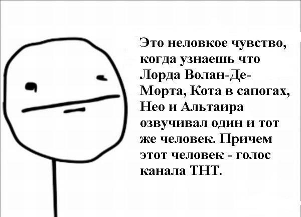 Троллфейс Комиксы Сборник