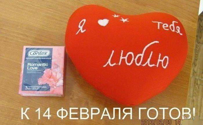 Поздравления с именинами любовь открытки с
