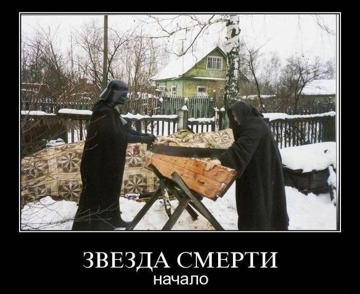 Приколы на аву вк - смешные приколы про ...: anekdotov-inet.ru/papka/5134-prikoli-na-avu-vk.html