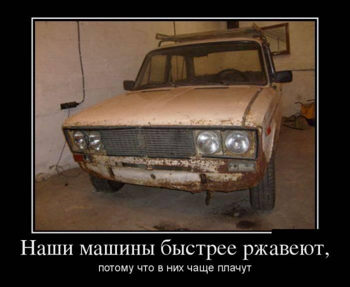 Смешные фото и картинки 1366098040_04