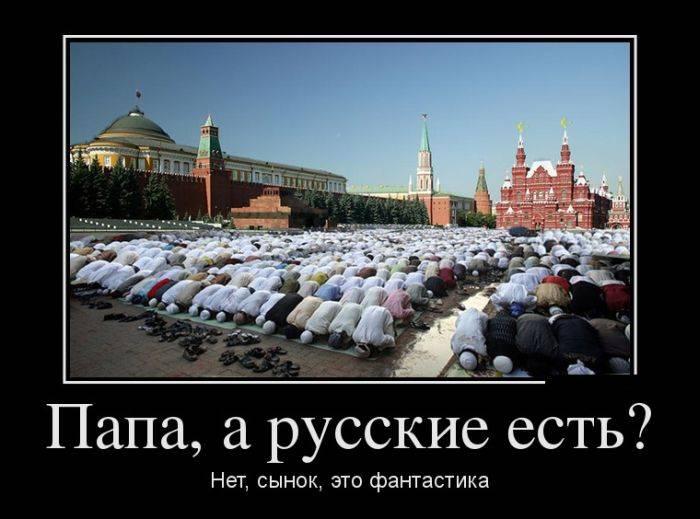 Террорист Плотницкий будет лжесвидетельствовать в суде по делу Савченко, - Фейгин - Цензор.НЕТ 9654