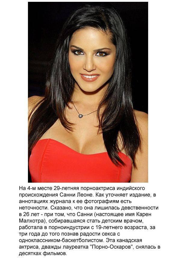 Самая кльовая порно актриса в мире