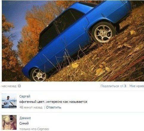 Прикольные и смешные <i>анекдоты и комментарии на них</i> комментарии из социальных сетей (30 фото)