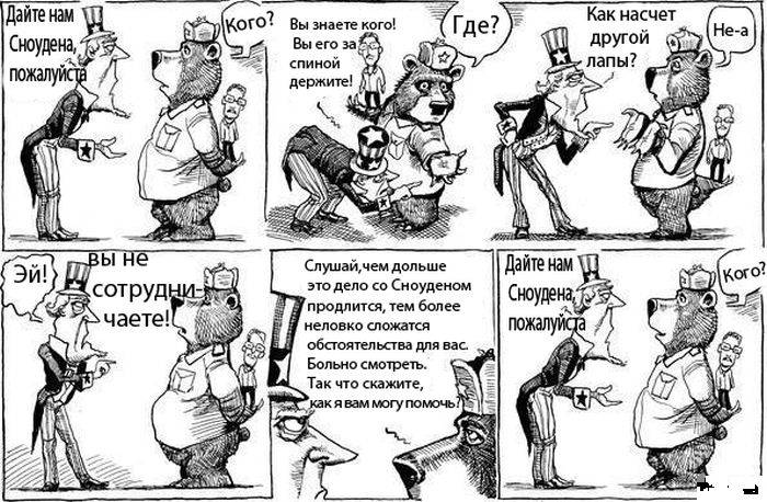 """Возвращение к """"Холодной войне"""": Обама хочет отменить встречу с Путиным, сенаторы требуют бойкотировать олимпиаду в Сочи - Цензор.НЕТ 6372"""