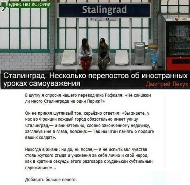 Используя кнут и пряник, Кремль надеется заманить Украину в военный союз, - Jamestown Foundation - Цензор.НЕТ 7684