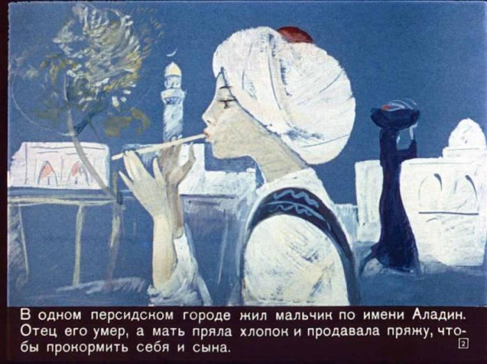 Добрые диафильмы в СССР или минуты ностальгии (10 фото)