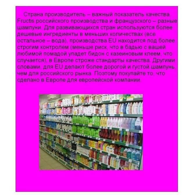 Факты и дельные советы о бытовой химии (8 фото)