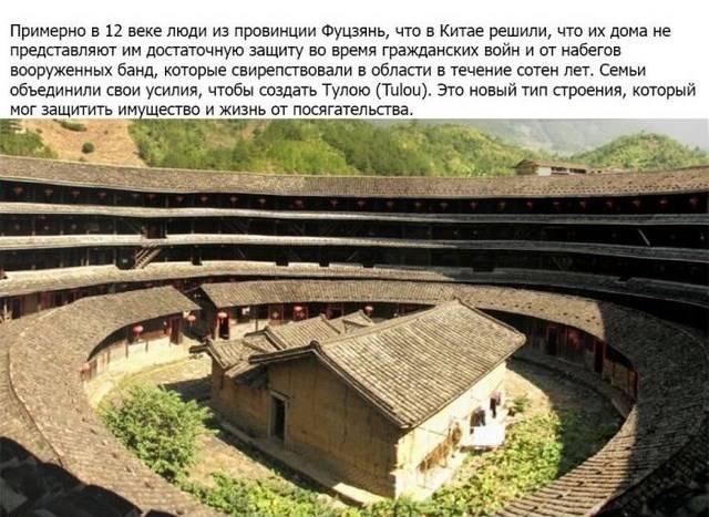 Как китайцы защищали свои дома от грабителей в 12м веке (20 картинок)