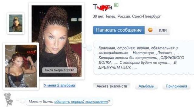 sayt-dlya-prostitutka-v-pitere