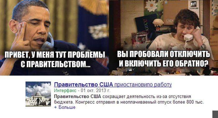 The New York Times: Украине нужно принести жертву, чтобы вновь не оказаться в удушающих объятиях России - Цензор.НЕТ 9115