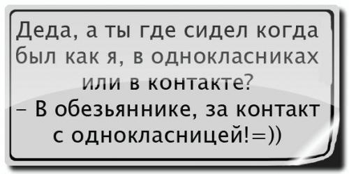 Соц. сети 9