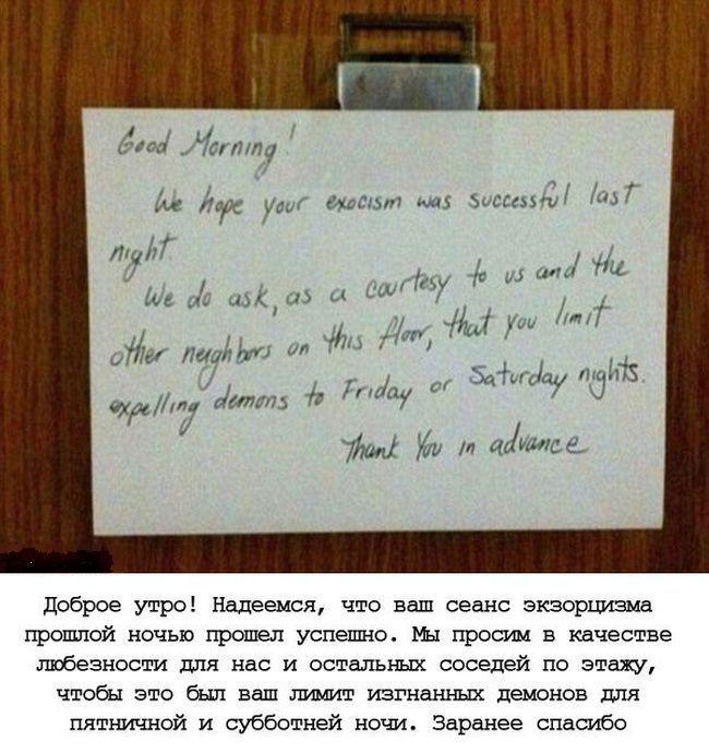 Соседи занимались сексом