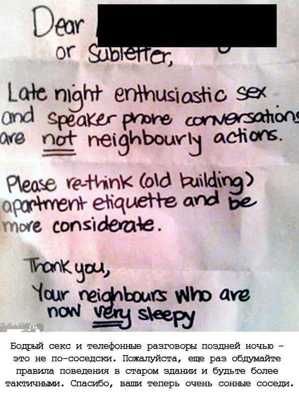 Секс с соседями россия фото 262-779