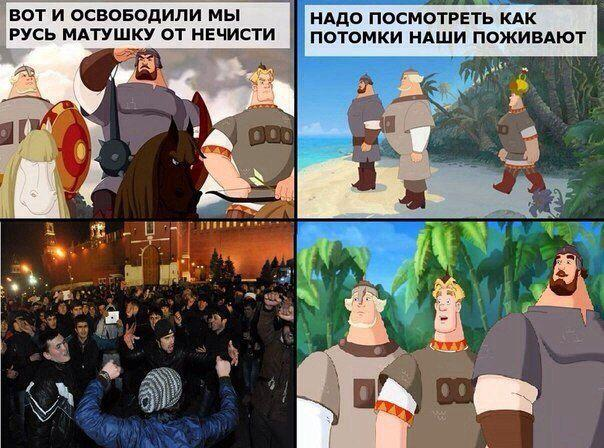 """В канун Рождества с православного храма на Красной площади кричали """"Аллах акбар"""" : """"Вот так надо. Вот это правильно"""" - Цензор.НЕТ 4956"""