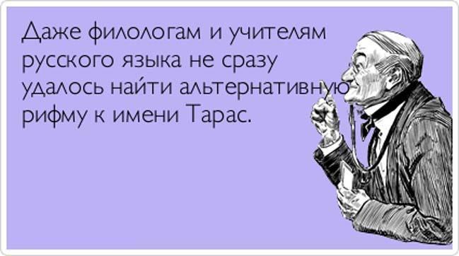 Анекдот Про Филолога