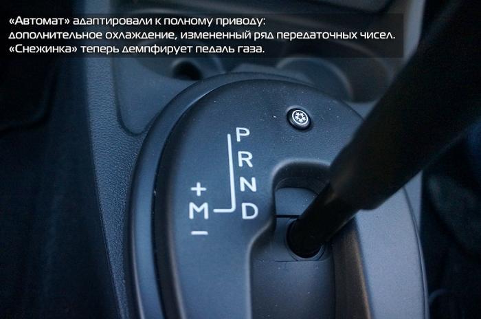 1389456608_10.jpg