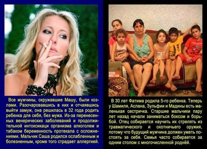 Женский образ жизни (4 фото)
