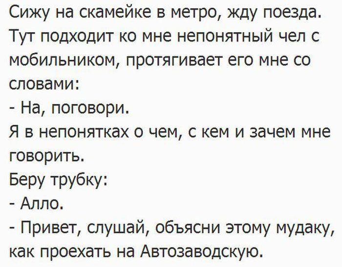 Соц. сети 8