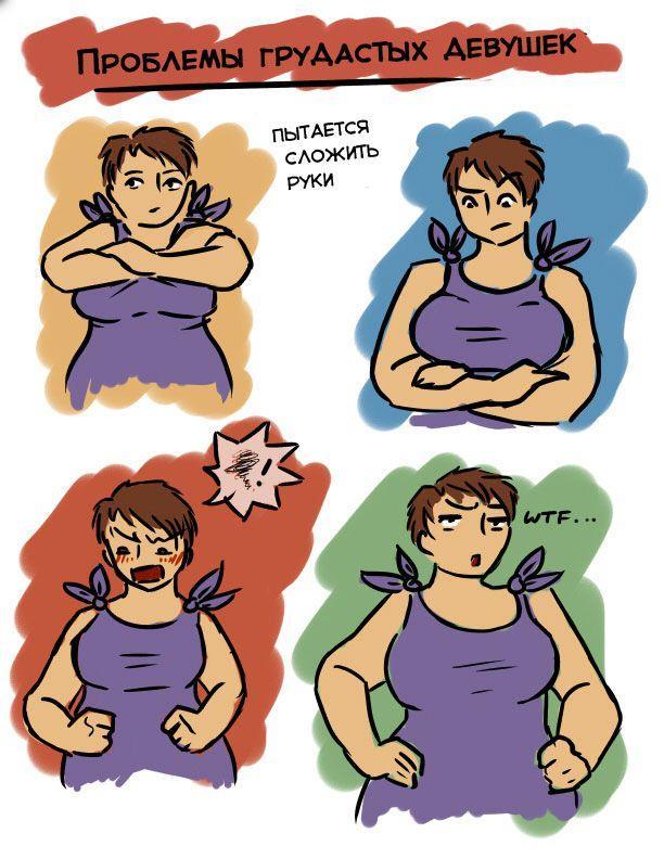 Девушки с большим размером груди на фото 2