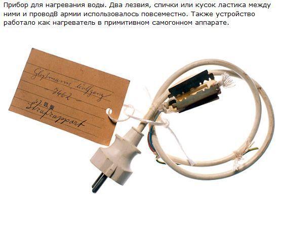 порой превращается в оружие или же ...: batona.net/39493-tyuremnye-izobreteniya-12-foto.html