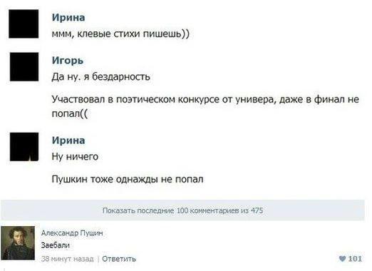 Соц. сети 7